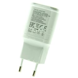 ADAPTER CHARGER LG H815 WHITE