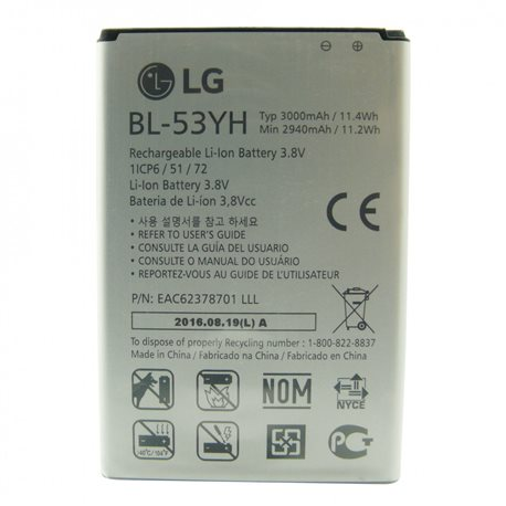RECHARGEABLE BATTERY D855 LG G3