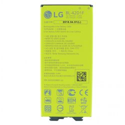 BATTERY LG H850,H840, BL-42D1F