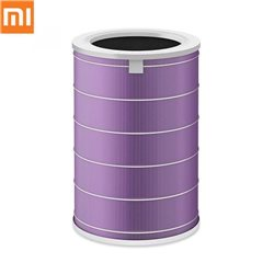 XIAOMI Mi Air Purifier Filter Anti-Bacterial Version Lilac SCG4011TW