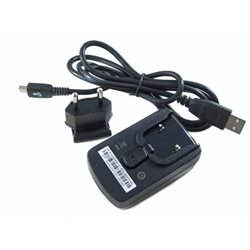 TRAVEL CHARGER BLACKBERRY MINI USB